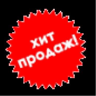 Нева-Транзит ВПГ-12Е(И)