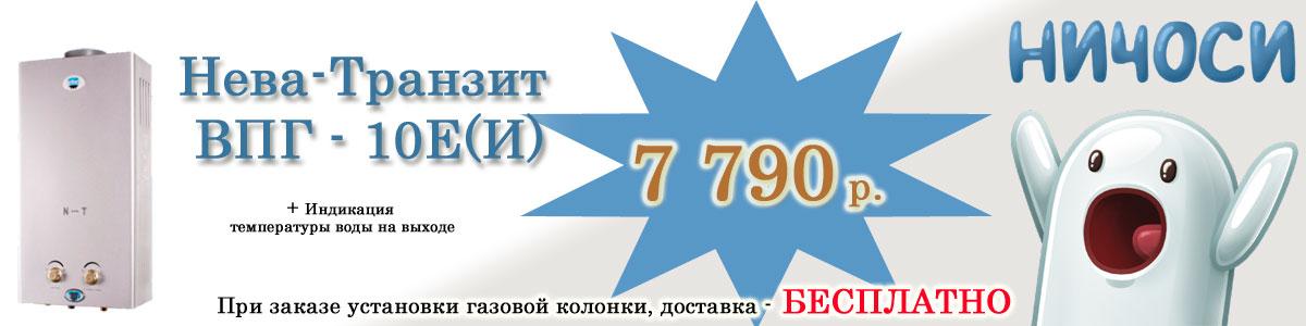 ВПГ-10ЕИ